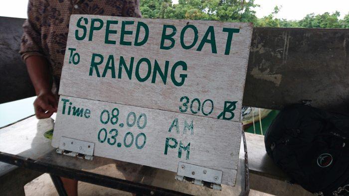 Zeitplan speedboat-gallery