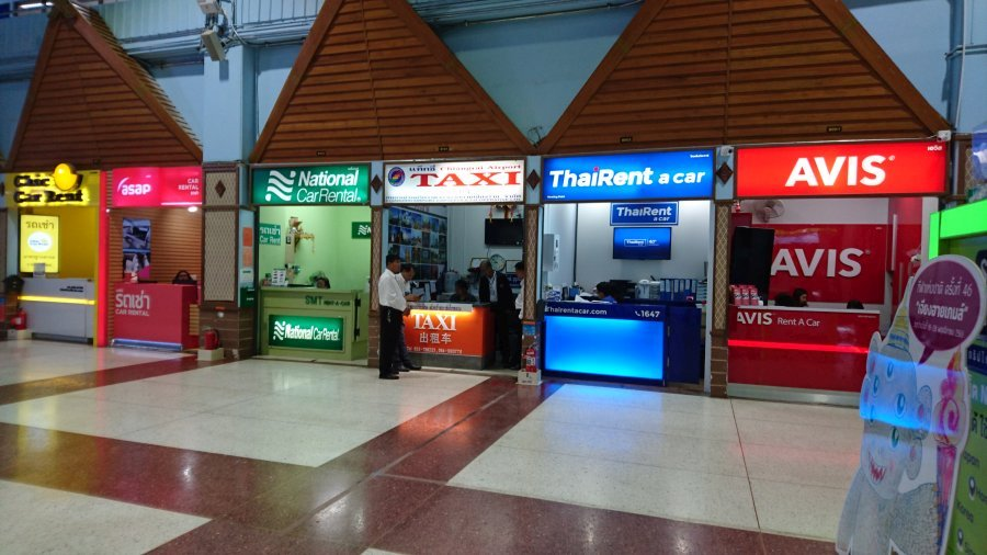 Airport-Chiang-Rai-5-s-s