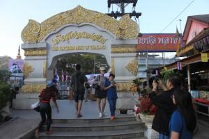 Der nördlichste Punkt Thailands