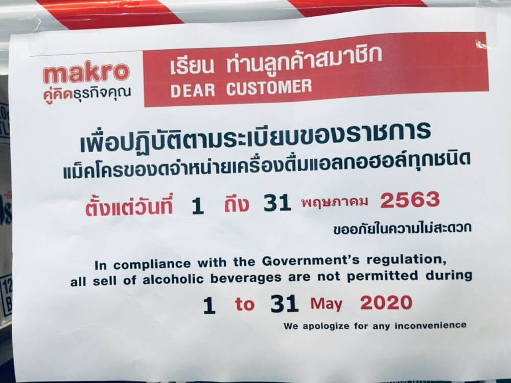 Alkoholverbot bei Makro-Märkten