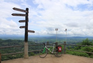 Viewpoint 12 auf dem Weg zum Doi Tung
