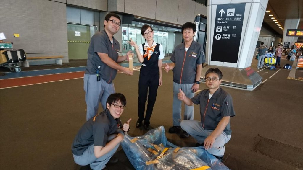helpful people at the airport Tokyo