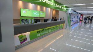 AIS und True sind die größten thailändischen Mobilfunkanbieter