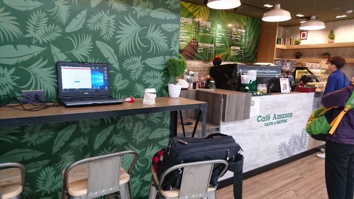 Arbeitsplatz am Amazon Café im Don Muang Flughafen Bangkok