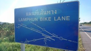 Lamphun Bike Lane