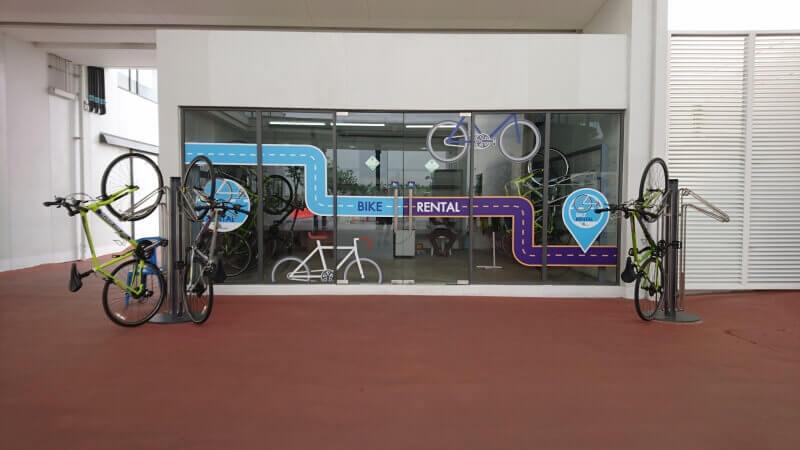 bike rental skylane