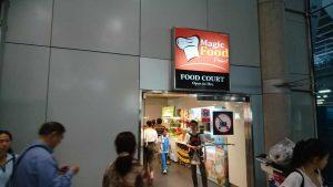 Magic Food Flughafen Bangkok