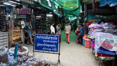 Infos und Tipps Mae Sai