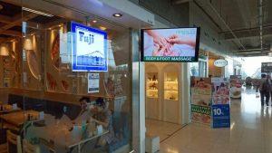 massage airport Suvarnabhumi Bangkok ThailandBan