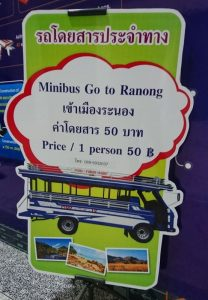Transport Airport Ranong