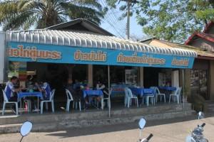Nudelsuppe MS (1)-blog