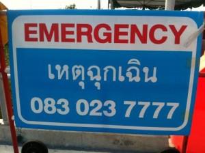 Notrufnummer auf dem Skylane - Fahrradtour um den Flughafen in Bangkok