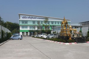 Sriburin Klinik (2)-blog