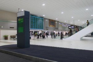 Don Muang Airport Bangkok Terminal 2