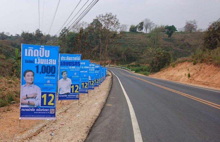 Wahlen in Thailand. Democrat Party Thailand