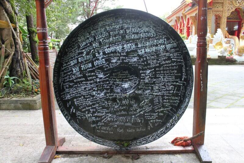 Gong am Doit Tung
