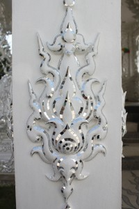 Ornamente am White Temple