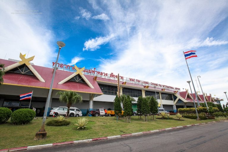 Mae Fah Luang International Airport Chiang Rai