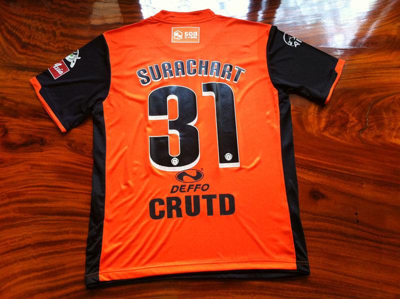 Chiang Rai United Jersey Surachart