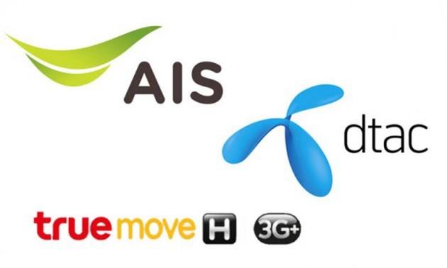 mobiles Internet in Thailand mit AIS, true oder dtac