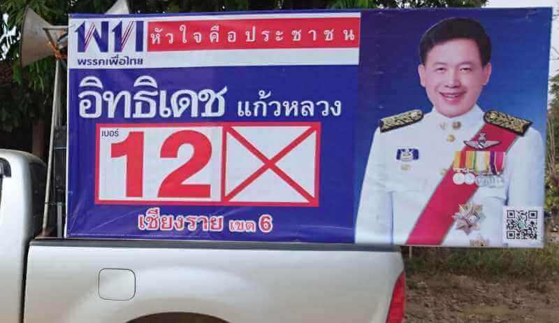 Pheu-Thai-Party