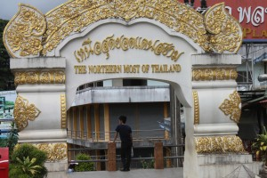 nördlichster Punkt Thailands (10)-s